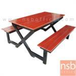 G14A206:โต๊ะโรงอาหารไม้สักล้วน รุ่น Sophia (โซเฟีย) ขนาด 150W cm. ขาเหล็ก