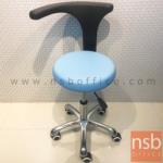 B09A205:เก้าอี้หมอฟัน พนักพิงหมุนได้รอบตัว รุ่น FS-128  ขาอลูมิเนียม