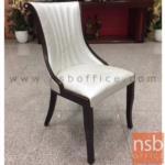 B08A077:เก้าอี้อเนกประสงค์จัดเลี้ยง รุ่น ID-F1