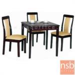 G14A012:ชุดโต๊ะรับประทานอาหารหน้าโฟเมก้าลายไม้ 3 ที่นั่ง รุ่น SUNNY-1 ขนาด 75W cm.  พร้อมเก้าอี้