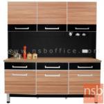 A33A016:ชุดตู้ครัวสูง ทันสมัย PS-KITCHEN-TK081 180W cm. สีวอลนัทตัดกระจกชาดำ