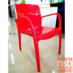 B10A078:เก้าอี้พลาสติกมีท้าวแขน รุ่น CD-PG-03 (พลาสติกเกรด A)