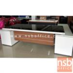A34A005:โต๊ะผู้บริหารตัวแอล หน้ากระจก ขนาด 258W*187.5D cm. รุ่น S-LTZ ลายไม้ซีบราโน่-ขาว