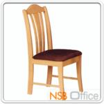 G14A041:เก้าอี้ไม้ยางพาราที่นั่งหุ้มหนังเทียม รุ่น FW-CNP2014 ขาไม้