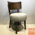 B29A324:เก้าอี้ล๊อบบี้เบาะกลม หนังเทียมพิมพ์ลาย รุ่น CR-77  พนักพิงโค้ง โครงไม้ทำสี