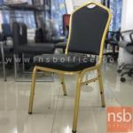 L02A294:เก้าอี้โมเดิร์นหนังเทียม รุ่น NSB-CHAIR9 ขนาด 41W*95H cm. โครงสีทอง (STOCK-1 ตัว)