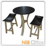 G14A052:ชุดโต๊ะกาแฟไม้ยาง Di60 cm. พร้อมเก้าอี้ 2 ตัว