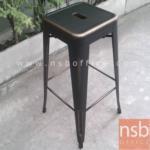 B09A159:เก้าอี้บาร์เหล็ก สีคอปเปอ NP31129