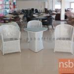 G11A136:ชุดโต๊ะและเก้าอี้หวาย 3 ที่นั่ง  FTS-CG-FF-665