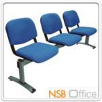 B06A089:เก้าอี้นั่งคอยที่นั่งหุ้มเบาะ รุ่น NT-CN851 โครงเหล็กพ่นเทา