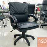 B03A299:เก้าอี้สำนักงานพิเศษเบาะ 2 ชิ้น รุ่น CH-K810SL แขนเบาะ โช๊คแก๊ส ก้อนโยก