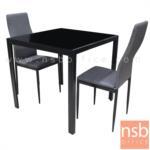 G14A210:ชุดโต๊ะรับประทานอาหาร 2 ที่นั่ง รุ่น jute (จูท) ขนาด 80W cm. พร้อมเก้าอี้