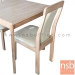 ชุดโต๊ะรับประทานอาหาร 2 ที่นั่ง รุ่น Renny (เรนนี่)  ขนาด 75W cm. ไม้ยางพารา