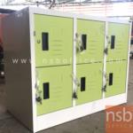 E08A034:ตู้ล็อกเกอร์เหล็กเตี้ยมินิ 6 ประตู ขนาด 91.2W*45.7D*69.3H cm.