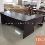 A18A072:โต๊ะผู้บริหารหน้าโค้ง พร้อมตู้ข้าง  ขนาด 180W cm.