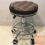 B02A078:เก้าอี้บาร์สตูลที่นั่งกลมล้อเลื่อน รุ่น FS-0088  โช๊คแก๊ส ขาเหล็กชุบโครเมี่ยม