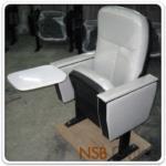 B19A001:เก้าอี้หอประชุม แขนกล่อง แบบมีแผ่นเลคเชอร์ AD-01L