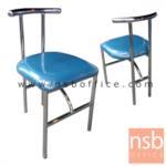 B08A006:เก้าอี้อเนกประสงค์เหล็ก รุ่น CM-006 ขาเหล็ก