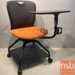 B30A047:เก้าอี้เลคเชอร์ รุ่น Bee  โครงขาเหล็กล้อเลื่อน ฐานด้านล่างวางกระเป๋าได้