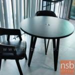 โต๊ะกลมหน้าเมลามีน  รุ่น Springfield (สปริงฟีลด์)  ขนาด 79.5W cm ขาเหล็ก