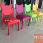 G14A107:เก้าอี้อ่านหนังสือ ขนาด 34W*38D*71H cm. สำหรับเด็กไม้ยางพารา