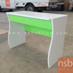 A20A017:โต๊ะทำงาน 2 ลิ้นชักขาโค้ง 100W cm. MT-KDI1101 เมลามีนสีสัน