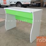 A20A017:โต๊ะทำงานสีสัน  2 ลิ้นชัก รุ่น MT-KDI1101  ขนาด 100W cm. ขาโค้ง