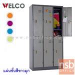 E30A011:ตู้ล็อกเกอร์ 6 ประตู 91.4W*45.8D*183H cm. กุญแจแยก รุ่น WLK006