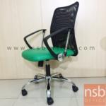 L02A159:เก้าอี้สำนักงานหลังเน็ตดำที่นั่งเขียว โช๊คแก๊ซ ก้อนโยก
