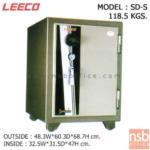 ตู้เซฟนิรภัย 118.5 กก. ลีโก้ รุ่น SD-S มี 1 กุญแจ 1 รหัส (ตั้งรหัสได้)