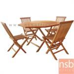 G11A190:ชุดโต๊ะไม้สักหน้า 8 เหลี่ยม พร้อมเก้าอี้พับพนักพิงสูง รุ่น SR-SET4 (4 ที่นั่ง)