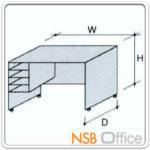 โต๊ะเตี้ยวางพริ้นเตอร์ 4 ช่องโล่ง Print desk - B (เตี้ยกว่าโต๊ะเพื่อให้ใช้งานสะดวก) (42D*65H) cm