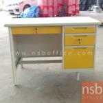 E06A007:โต๊ะทำงานเหล็กหน้าเหล็ก 4 ลิ้นชัก