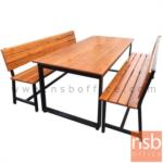 A17A085:โต๊ะโรงอาหารไม้สักทองตีระแนง รุ่น TAXAS (เท็กซัส) ขนาด 200W cm. ขาโมเดิร์น