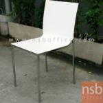 B29A187:เก้าอี้โมเดิร์นที่นั้ง ABS ขาเหล็ก รุ่น PN-92481
