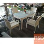 G14A204:ชุดโต๊ะอาหารหวายเทียม 4 ที่นั่ง รุ่น BS-MON หน้ากระจกฝ้า