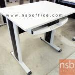 A10A016:โต๊ะคอมพิวเตอร์ ขนาด 80W*75H cm.  รุ่น N-CT-09   ขาเหล็กทำสีเทาอ่อน