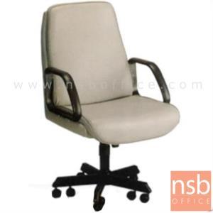 B14A015:เก้าอี้สำนักงาน รุ่น TK-015  มีก้อนโยก ขาเหล็ก 10 ล้อ