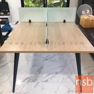 โต๊ะทำงานกลุ่ม 4 ที่นั่ง  ขนาด 240W*120D cm. ขาปลายเรียว 6 เหลี่ยม สีเทาคราม