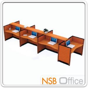 ชุดโต๊ะทำงานกลุ่ม 7 ที่นั่ง   พร้อมที่วางของส่วนกลาง