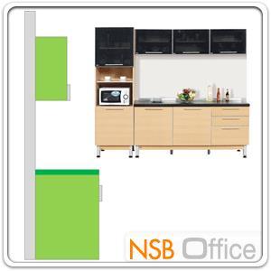ชุดตู้ครัวสีบีทดำ 240W cm.   รุ่น SR-STEP-132  (สำหรับครัวเปียกและครัวแห้ง)