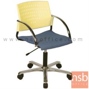 B21A004:เก้าอี้สำนักงานโพลี่ รุ่น P316  โช๊คแก๊ส ขาเหล็กชุบโครเมี่ยม