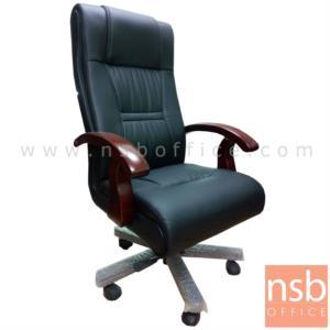 B25A035:เก้าอี้ผู้บริหารหนัง PU รุ่น 643-F   ขาไม้
