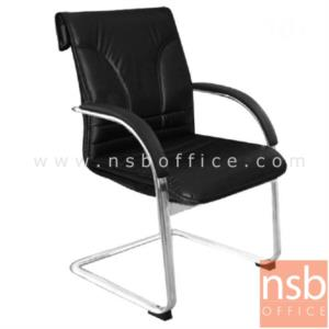 B04A115:เก้าอี้รับแขกขาตัวซี รุ่น SR-SIAM-03C  ขาเหล็กชุบโครเมี่ยม