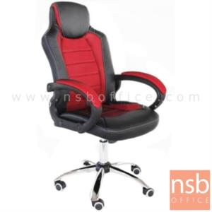 B01A451:เก้าอี้ผู้บริหาร รุ่น GRAFTON-FIX  มีก้อนโยก ขาเหล็กชุบโครเมี่ยม