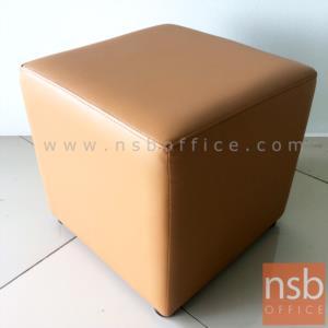 B15A056:โซฟาสตูลเหลี่ยมเตี้ย รุ่น Krystal (คริสตัล)