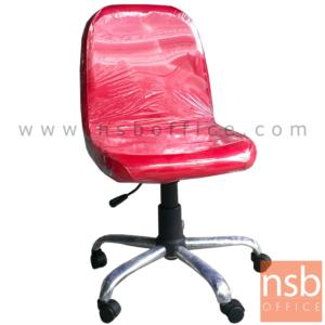 B14A127:เก้าอี้สำนักงาน รุ่น SH-1  โช๊คแก๊ส ขาเหล็กโครเมี่ยมเงา