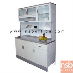 G07A093:ตู้ครัวสูงอลูมิเนียมหน้าเรียบ กว้าง 150 cm.