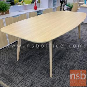 A05A199:โต๊ะประชุมทรงเหลี่ยมหัวโค้ง รุ่น KOBE (โกเบ) ขนาด 240W cm. ขาไม้