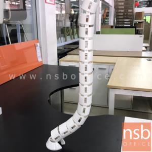 กระดูกงูร้อยสายไฟสีขาว รุ่น PEONY (พีโอนี่) ขนาด 73H cm.